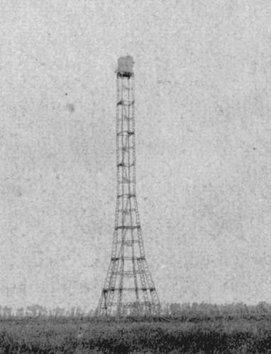 Pylone d'observation.jpg